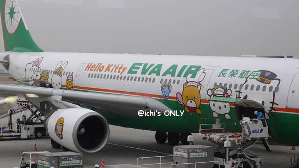 想不到可以搭到kitty班機