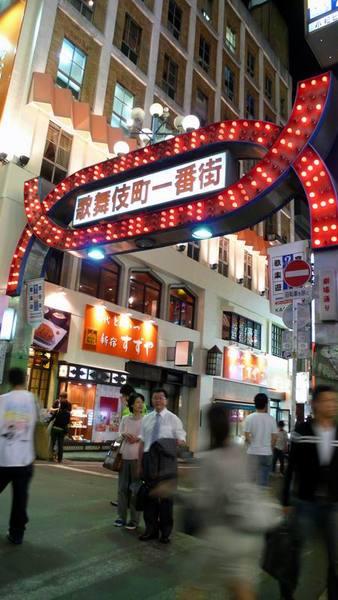 第一次在晚上經過歌舞伎町