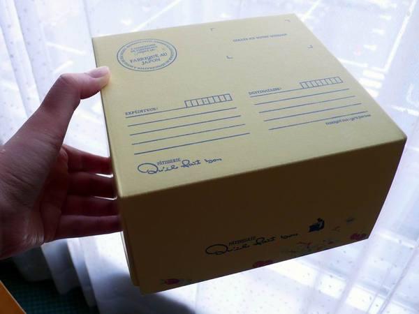 很像郵件的水果塔盒子