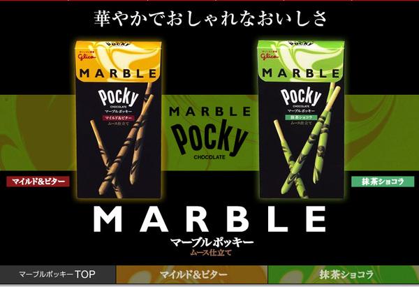pocky04 Marble