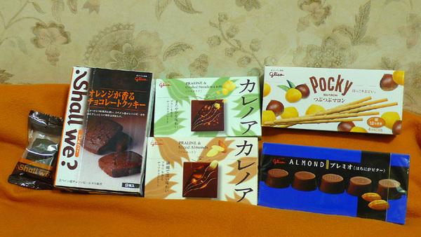 Glico巧克力製品