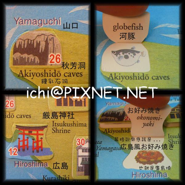 中國地方01