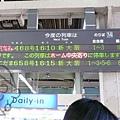 回大阪  又是搭到rail star