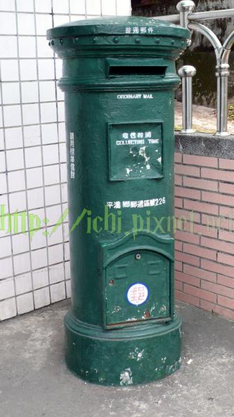 平溪+福隆02