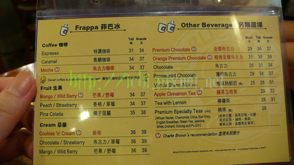還是menu