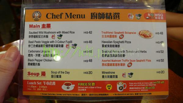 依然是menu