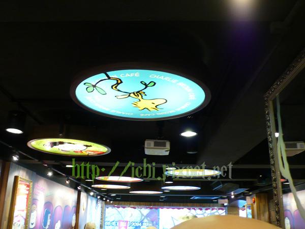 天花板圓形裝飾