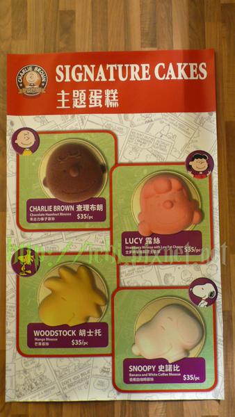 四種臉型蛋糕