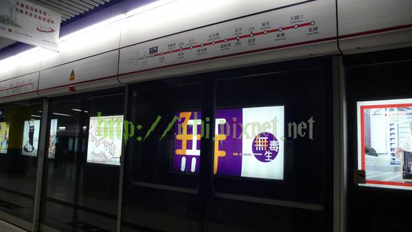 地鐵有門 跟高雄捷運一樣