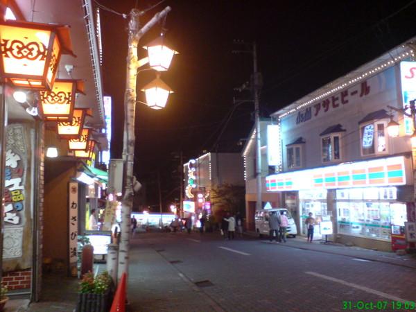 第一瀧本溫泉旅館