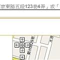 Google地圖功能1