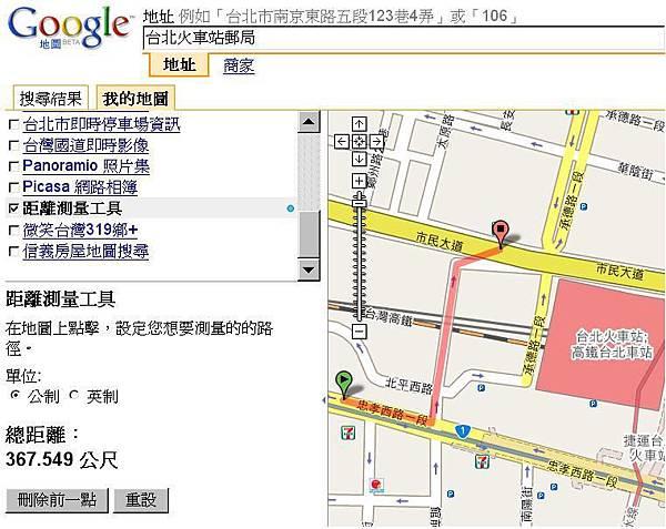 Google地圖功能3