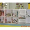 金臻圖書館