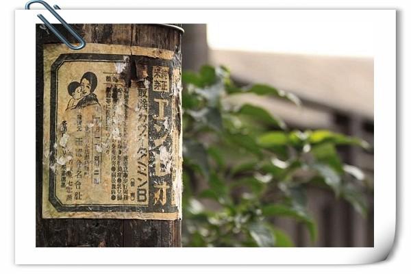 林口霧社街-賽德克巴萊片場