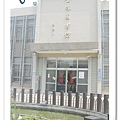 100年閱讀起步走活動:嘉義縣金臻圖書館