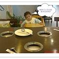 2010哈火鍋