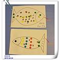 美勞時間:彩虹魚