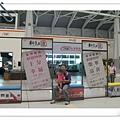 台鐵新烏日站