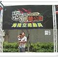 2012.07台中恐龍夢公園