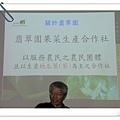 2012.08 海牛團之彰化芳苑之旅