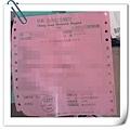 2012.10-都是腸胃炎所引起的發燒