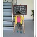 2012.10-聽故事去之巫婆與黑貓