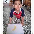 香蕉蛋糕到我家