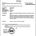 康貝兒農藥檢驗報告