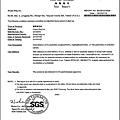 樟芝益農藥檢驗報告