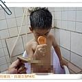 Karibu折疊式嬰幼浴盆