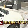 男嬰坐副駕煞車摔落