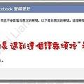 FB新花招