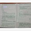 2013-0528大腸鏡檢查同意書
