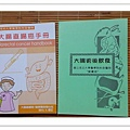 大腸直腸衛教手冊