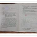 2013-0803抗癌藥物治療同意書