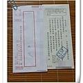 2014-0501子宮抹片檢查報告