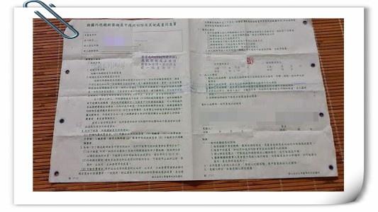2014-0520大腸鏡檢查同意書