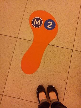 地鐵站的路標
