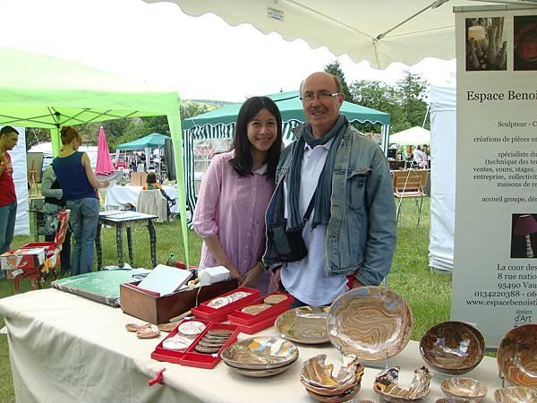 陶器藝術家