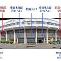 台南場兌換處2.jpg
