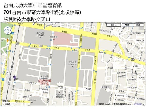 台南地圖3.jpg