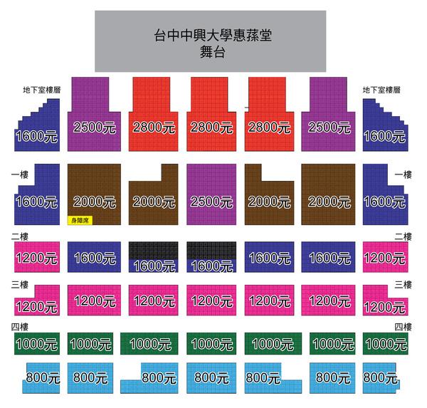 2010陳綺貞中興座位圖