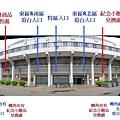 台南場兌換處3.jpg
