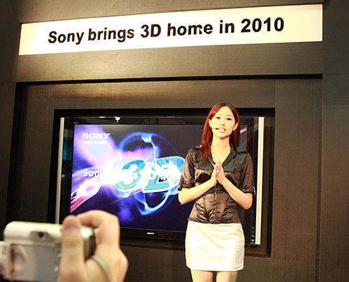 02_SONY 3D TV-1.jpg