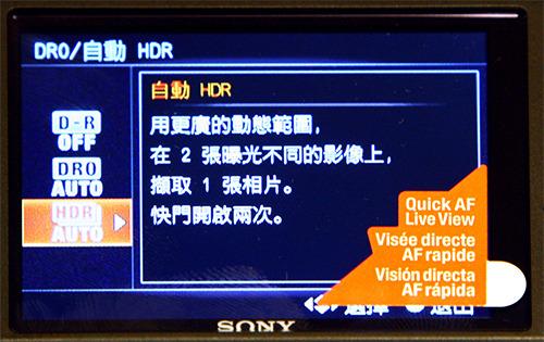 A500_DRO_500.jpg