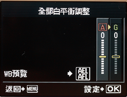E-P1白平衡_500.jpg