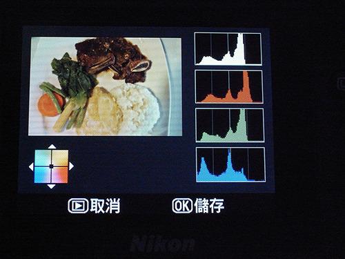 D5000_Color_500.jpg