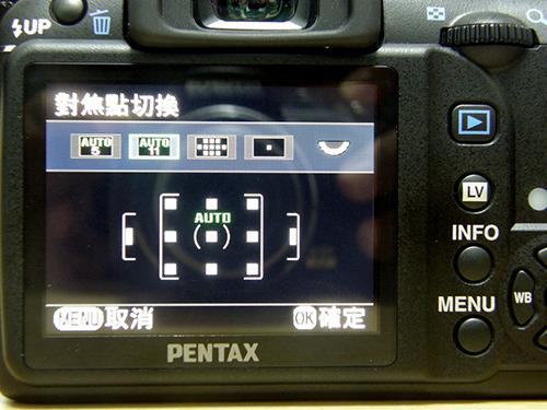 Pentax_focus_500.jpg