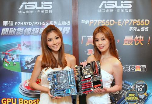 Asus-03.jpg