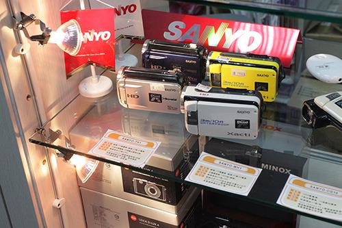 3C Outlet07_500.jpg